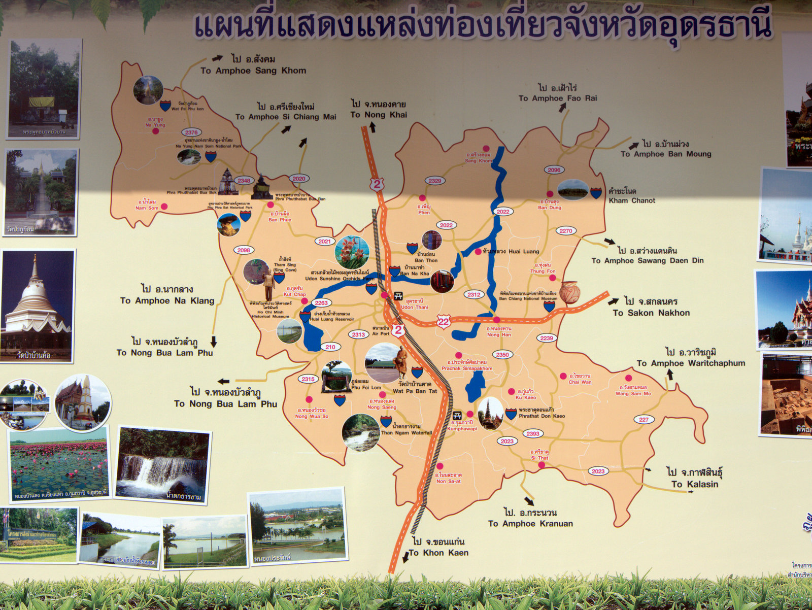 Udon Thani tourist attractions maps